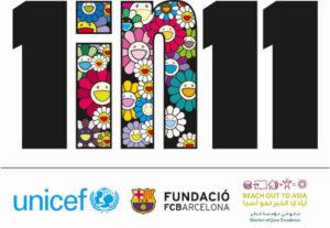 1 in 11 Logo